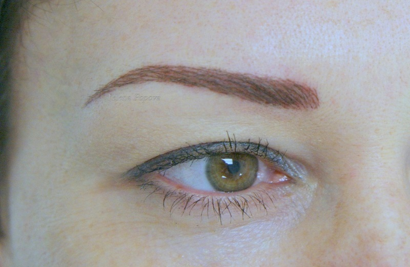 Permanent : Eyebrows Permanent Makeup in Toronto - Novaline Permanent Cosmetics